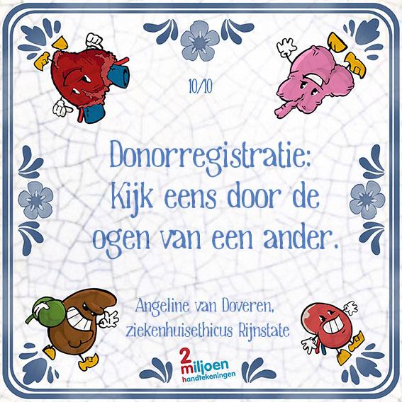 Donorregistratie: Kijk eens door de ogen van een ander. #Tegeltjeswijsheid orgaandonatie nr10
