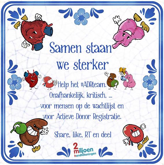 Samen staan we sterker. Allerlaatste orgaandonatie #tegelwijsheid.